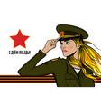 9 may great war victory memory card vector image