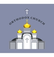 Orthodox church vector image vector image