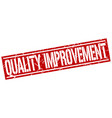 quality improvement square grunge stamp vector image vector image