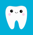 healthy tooth icon smiling head face oral dental vector image vector image