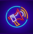 loud-speaker neon icon vector image vector image
