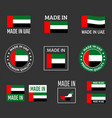 made in united arab emirates icon set made in uae vector image vector image