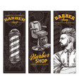 barber shop banners with sketch engraving vector image vector image