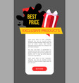 exclusive products best choice and price in shop vector image vector image