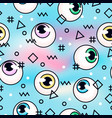 eyeballs fashion pattern vector image vector image