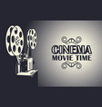 film projector poster vector image vector image