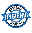 hygienic label or sticker vector image