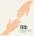 hands human help icon vector image