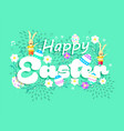 happy spring easter holiday card with bunny vector image