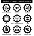 symbols of category industries set 4 vector image vector image