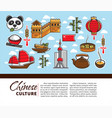 chinese culture china symbols sightseeing cuisine vector image