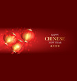 happy chinese new year horizontal banner vector image