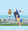 international airport concept vector image vector image