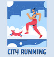 poster city running concept vector image