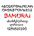 samurai print template vector image