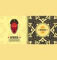 stylish african banner design ethnic tribal art vector image