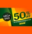 stylish sale banner design with offer details for vector image vector image