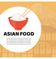 asian food and chinese japanese cuisine cartoon vector image vector image