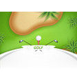 golf course vector image vector image