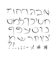 Hebrew alphabet Printed font Hand drawing vector image vector image