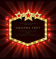 invitation merry christmas party poster vector image vector image