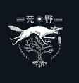 japanese wolf with hieroglyphs asian animal in vector image