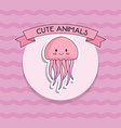 cute jellyfish icon vector image vector image