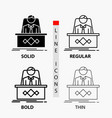 game boss legend master ceo icon in thin regular vector image vector image