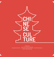 poster of chinese culture vector image vector image