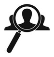 recruitment magnify glass icon simple style vector image vector image