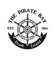 rudder wheel pirate emblem in vintage style vector image