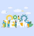 team work with business people stand near the lett vector image