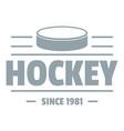hockey logo simple gray style vector image
