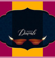 hindu diwali sale greeting design with text space vector image vector image