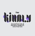 kindly font alphabet vector image