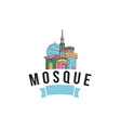mosque logo template religious building logo vector image vector image