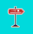 paper sticker on stylish background supermarket vector image