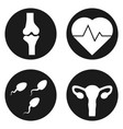 medical icons set in circle button joint heart vector image