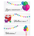 Postcards Happy Birthday vector image vector image