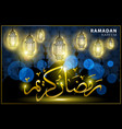 Ramadan kareem gold greeting card on blue