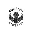 shaving brush and wings hand drawn barber shop vector image vector image
