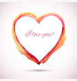 watercolor-frame-heart-yellow-pink vector image vector image