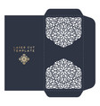 wedding card laser cut template with vector image vector image