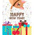 happy new year dog invitation vector image