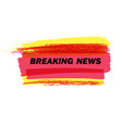 breaking-news-red vector image vector image