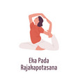 flexible young female in eka pada rajakapotasana vector image vector image