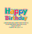 greeting card happy birthday for kids vector image vector image