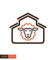 sheep house icon vector image