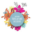 tropical floral bunch vector image vector image