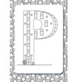 cartoon letter p drawn in the shape of house vector image